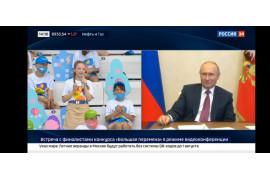 Президент пообщался с талантливыми детьми — финалистами конкурса «Большая перемена»